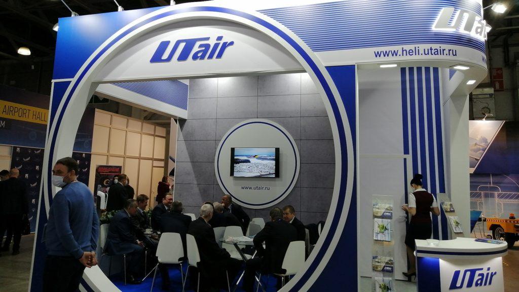 VIII Национальная выставка инфраструктуры гражданской авиации NAIS 2021